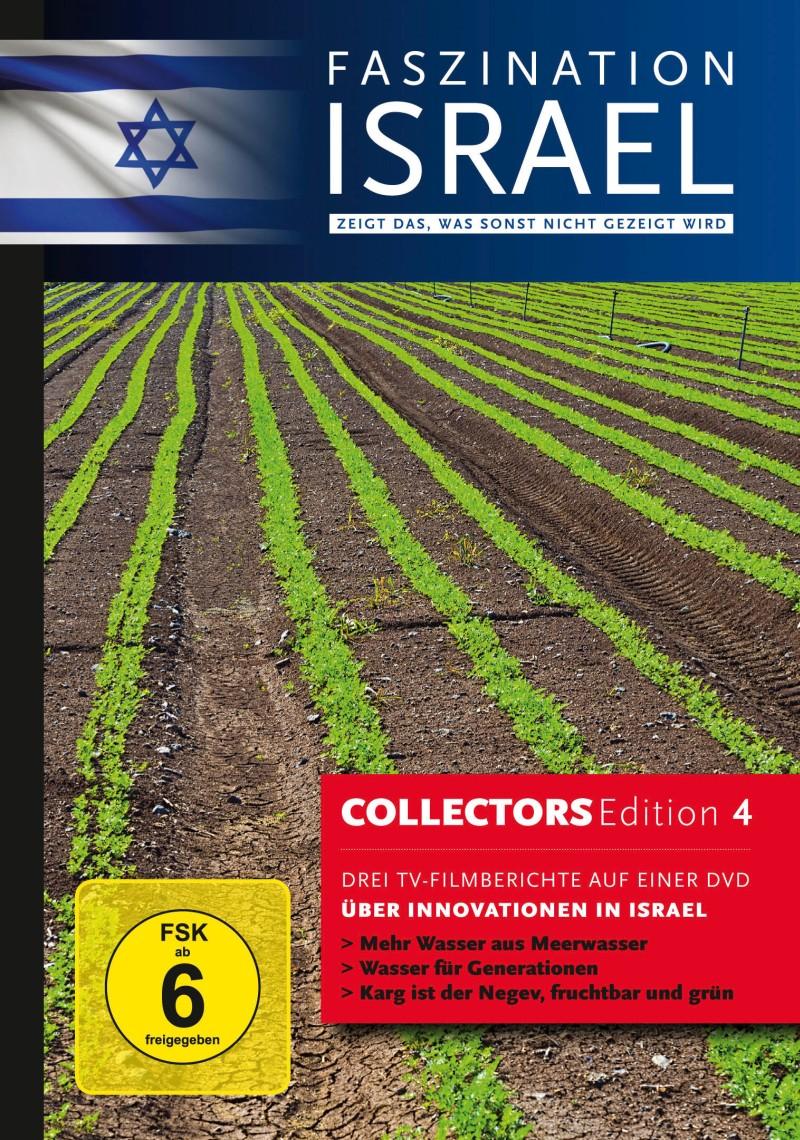 Faszination Israel - Über Innovationen in Israel